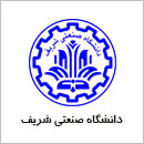 sharif-university